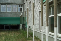 Hospital; Kotzebue AK